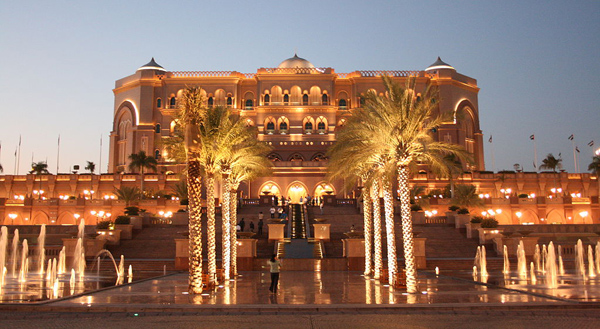 Emirates Palace business event